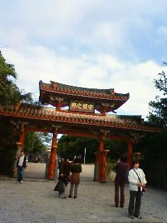 沖縄写真1.jpg
