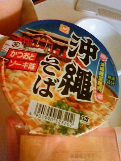 沖縄写真8.jpg